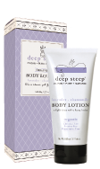 deep steel body lotion
